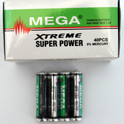 батерия Mega Xtreme Super Power  AAA R03 1,5 V