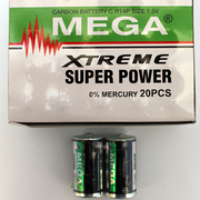 батерия Mega Xtreme Super Power  R14/1,5V