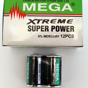 батерия Mega Xtreme Super Power  R20/1,5V